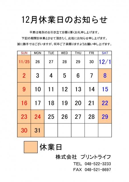 18.12